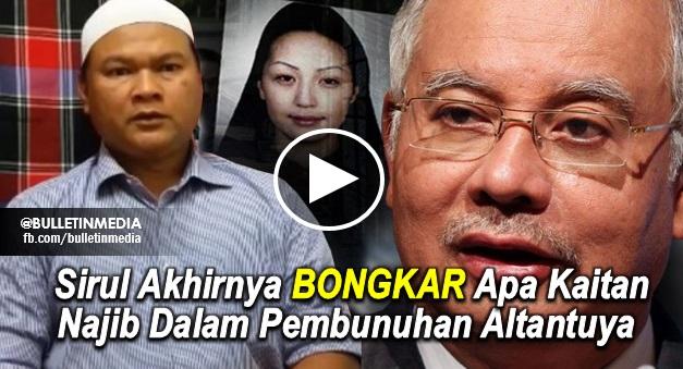 Sirul Akhirnya BONGKAR Apa Kaitan Najib Dalam Pembunuhan Altantuya. Ramai Yg TERKEJUT [VIDEO]
