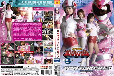 [WEHD 19] Exciting Heroine Special Unit Borg Ranger Big Crisis Version (English Sub)%|Rape|Full Uncensored|Censored|Scandal Sex|Incenst|Fetfish|Interacial|Back Men|JavPlus.US
