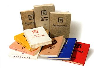 Книги Рерихов об Агни-Йоге (скачать бесплатно)
