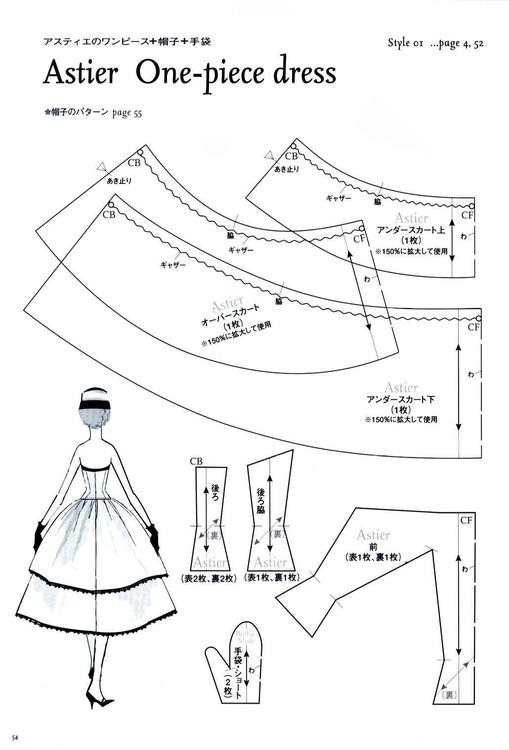 вязание полувера коротким рукавом