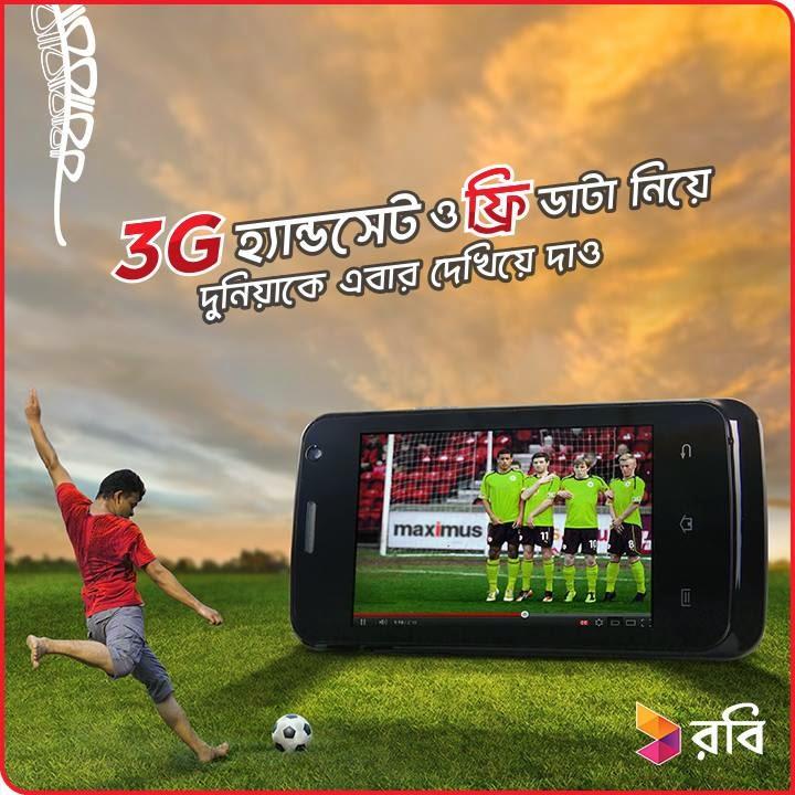 Robi-3G-Maximus-Max-12-3G-Smartphone