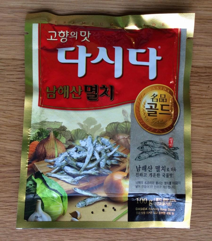 how to make kimchi tofu stew