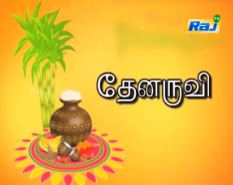 Theen Aruvi 15th January 2015 Raj Tv Pongal Special 15-01-2015 Full Program Shows Raj Tv Youtube Dailymotion HD Watch Online Free Download,