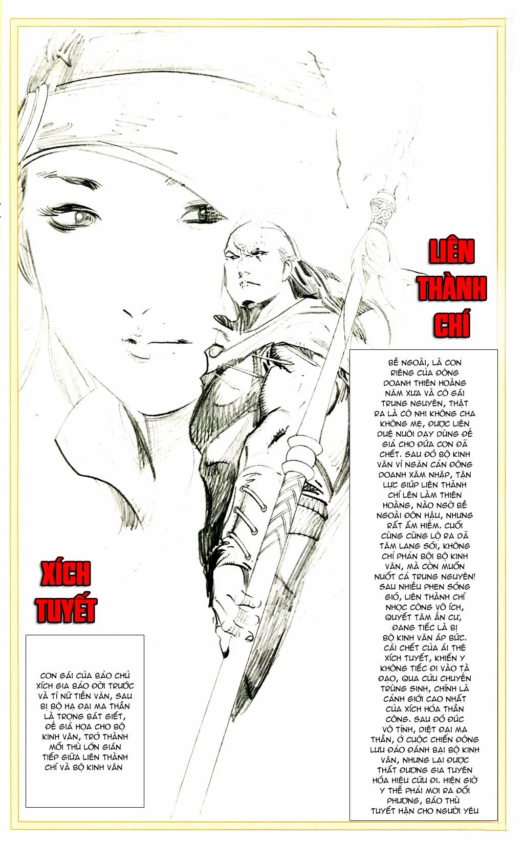 Phong Vân Chap 663 - Trang 3