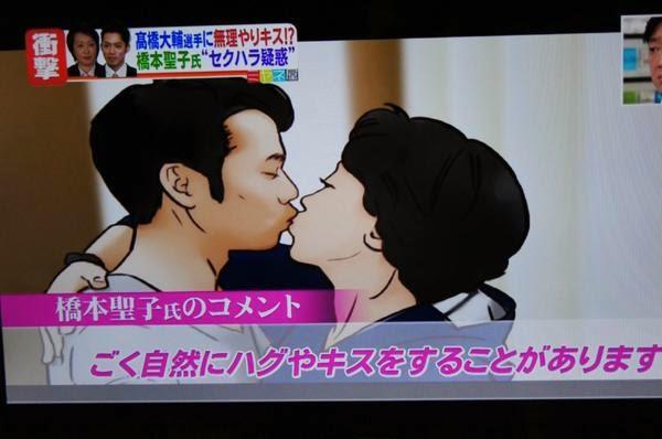 橋本聖子の画像 p1_31