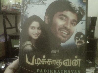 DVD Padikkathavan