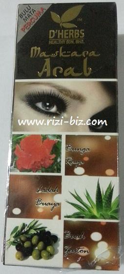 http://3.bp.blogspot.com/-MbLieSy4GLE/UIDhF_hwQiI/AAAAAAAADEg/5wijAJlyT44/s1600/maskara.jpg