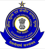 Assam Excise Department Junior Assistant and Excise Constable Recruitment 2014