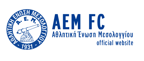 AEM FC - Αθλητική Ένωση Μεσολογγίου