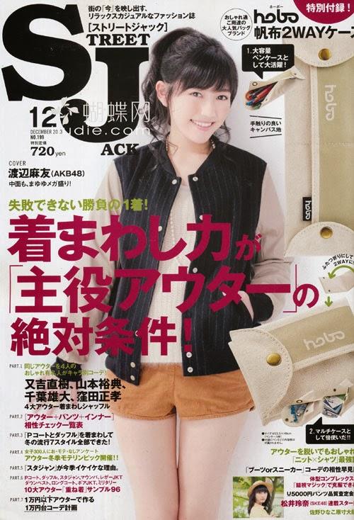 street jack december 2013 mayu watanabe japanese magazine scans