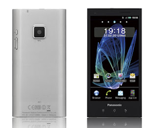 Panasonic Eluga Water and Dust Proof Smartphone