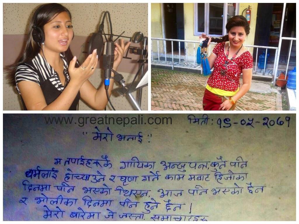 nepali singer anju pant statement