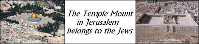 THE TEMPLE MOUNT IS OURS