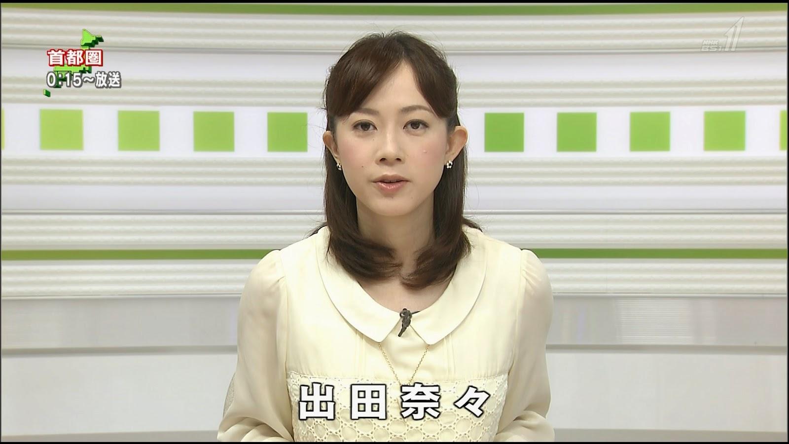 出田奈々の画像 p1_14