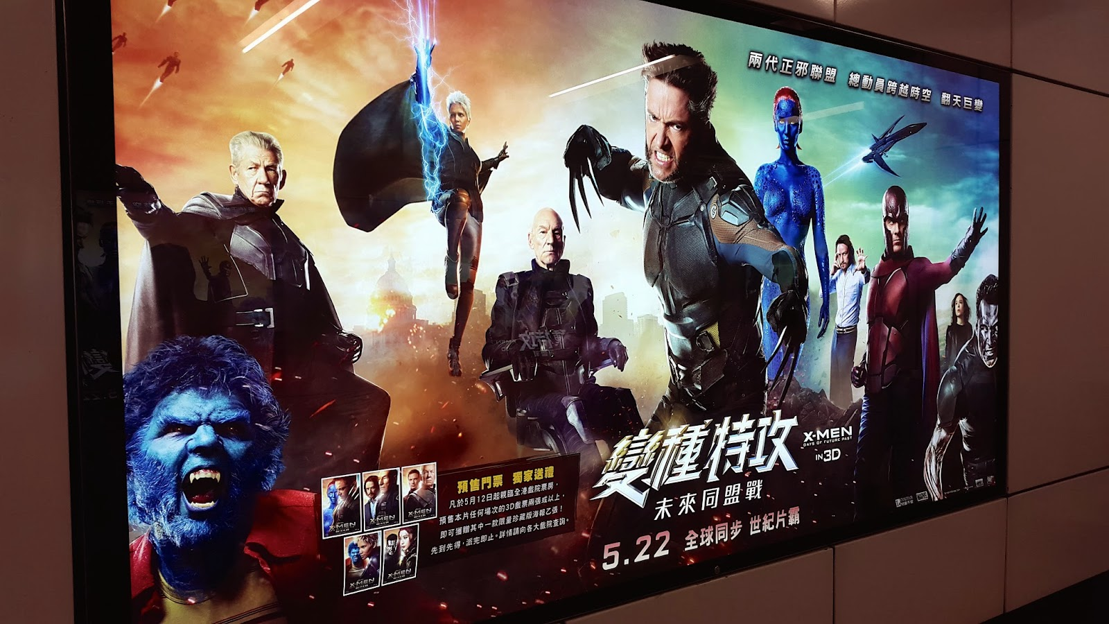 X-Men Movie Advert in Causeway Bay Hong Kong
