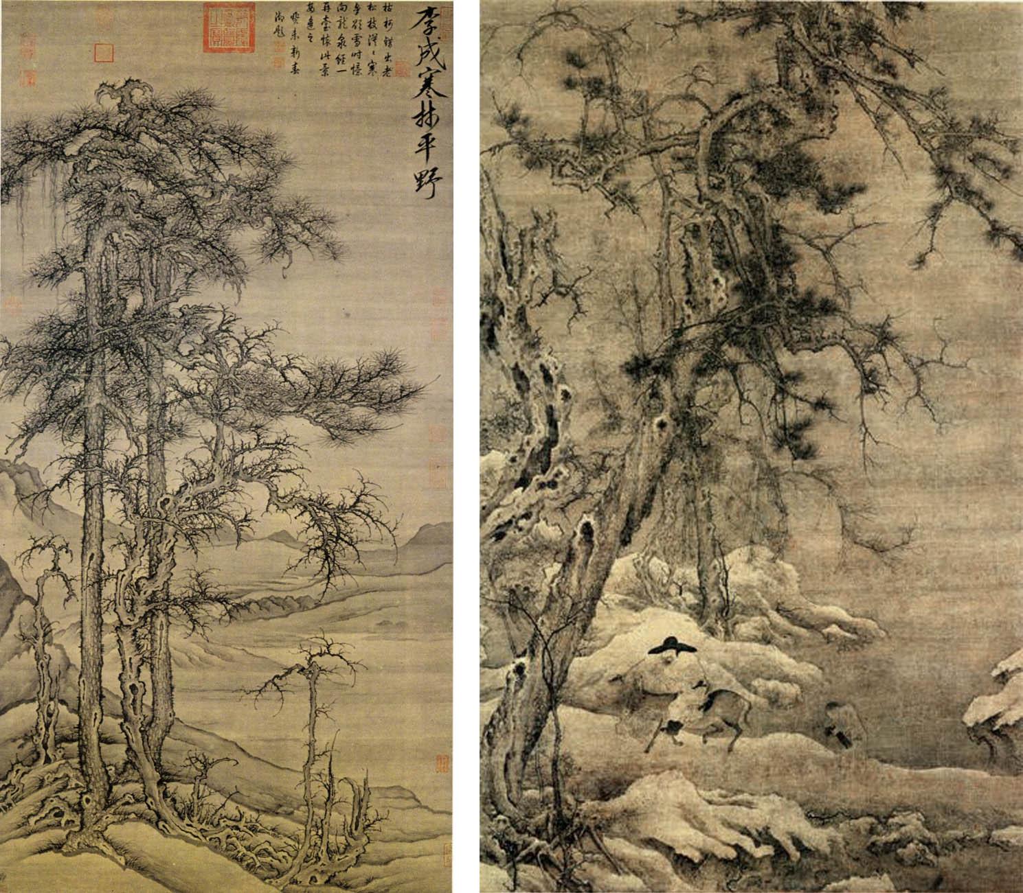Préférence debat art figuration: La transparence des arbres (l'arbre solitaire) KH52