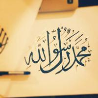 Nasehat Nabi Muhammad kepada Mu'adz bin Jabal