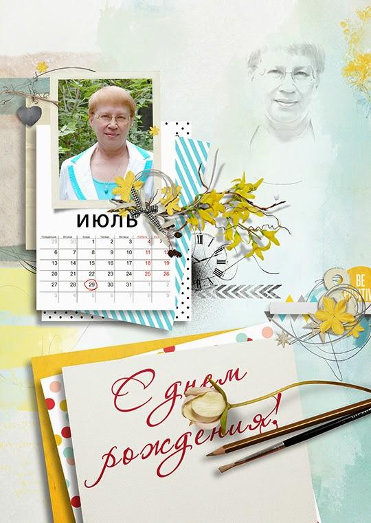 Календарь на 2013 год на формате а4