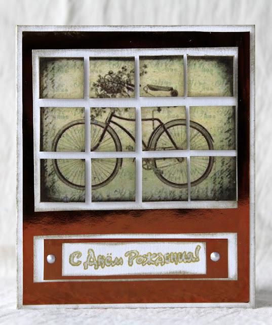 открытка велосипед, мозайка