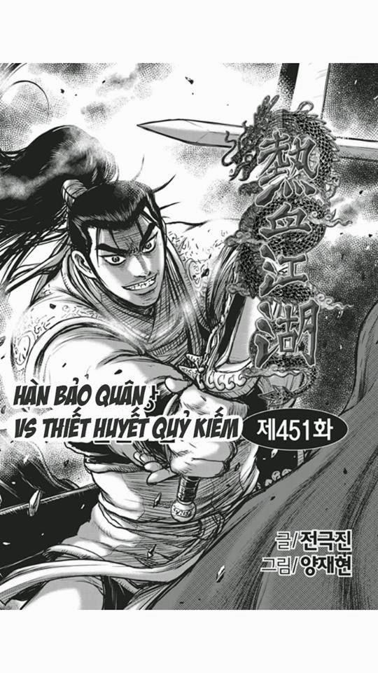 Hiệp Khách Giang Hồ chap 451 Trang 1