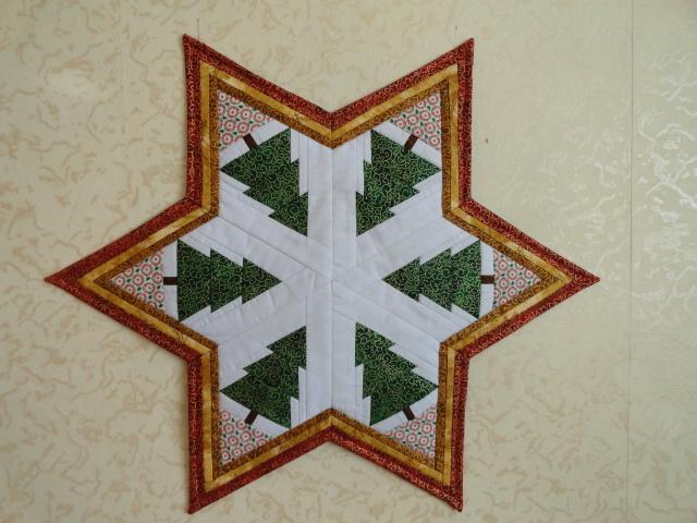 Рождественская звезда-2017-18