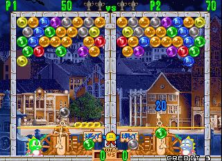 Puzzle Bobble 2 PC