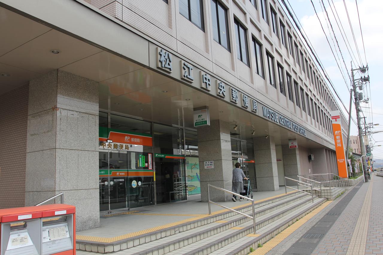 郵便 局 中央 盛岡