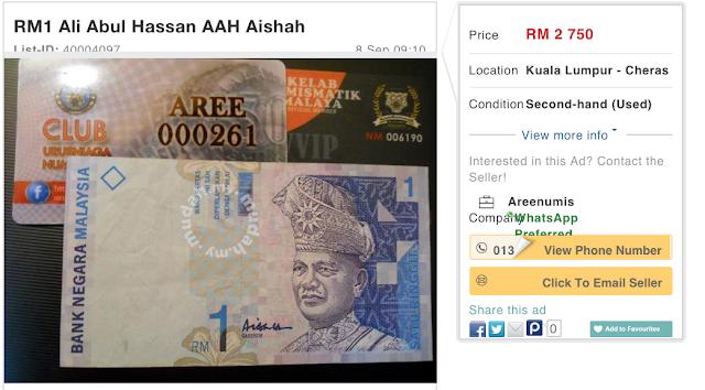 Duit RM 1