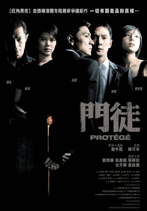 Môn Đồ (2007)