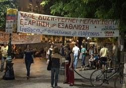 Πλατεία Συντάγματος 2011
