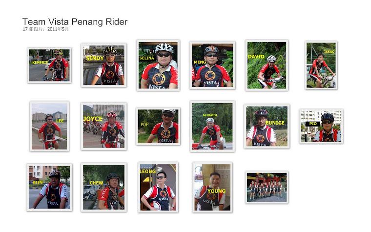 Team Vista Rider