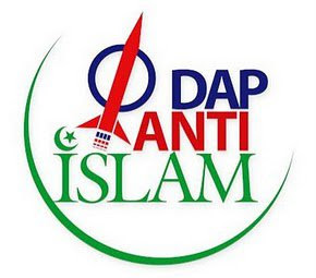 http://3.bp.blogspot.com/-MeUb84I9BTc/TXYdKzDLCwI/AAAAAAAAAxA/GD9yTw-YJZk/s400/dap_anti_islam.jpg