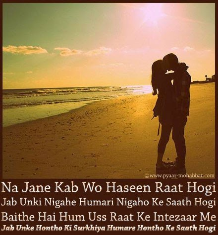 Hindi shayari funny shayari love shayari images for shayari kissing love shayari in hindi thecheapjerseys Images