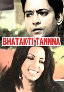hindi film online
