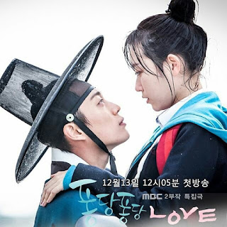 splash splash Love sub indo