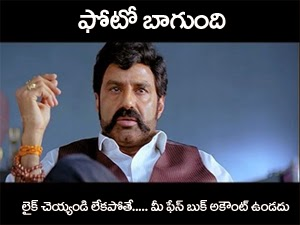 Balakrishna Photo Comment Pics for Facebook