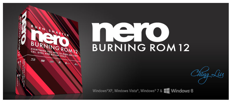 nero burning rom 12 full crack