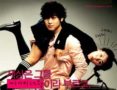 100 Days with Mr. Arrogant Subtitle Indonesia