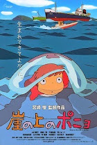Ponyo en el acantilado<br><span class='font12 dBlock'><i>(Gake no Ue no Ponyo (Ponyo on the Cliff by the Sea))</i></span>
