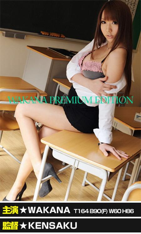 top KcORNOGRAPH.tvl 2012-09-27 Limited Edition - MDG161 Wakana WAKANA 女教師 [15P9.48MB] 1501d