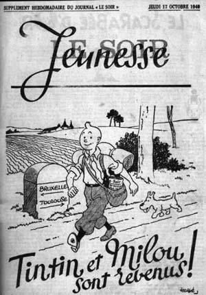 Hergé Les Aventures De Tintin Et Milou Le Lotus Bleu