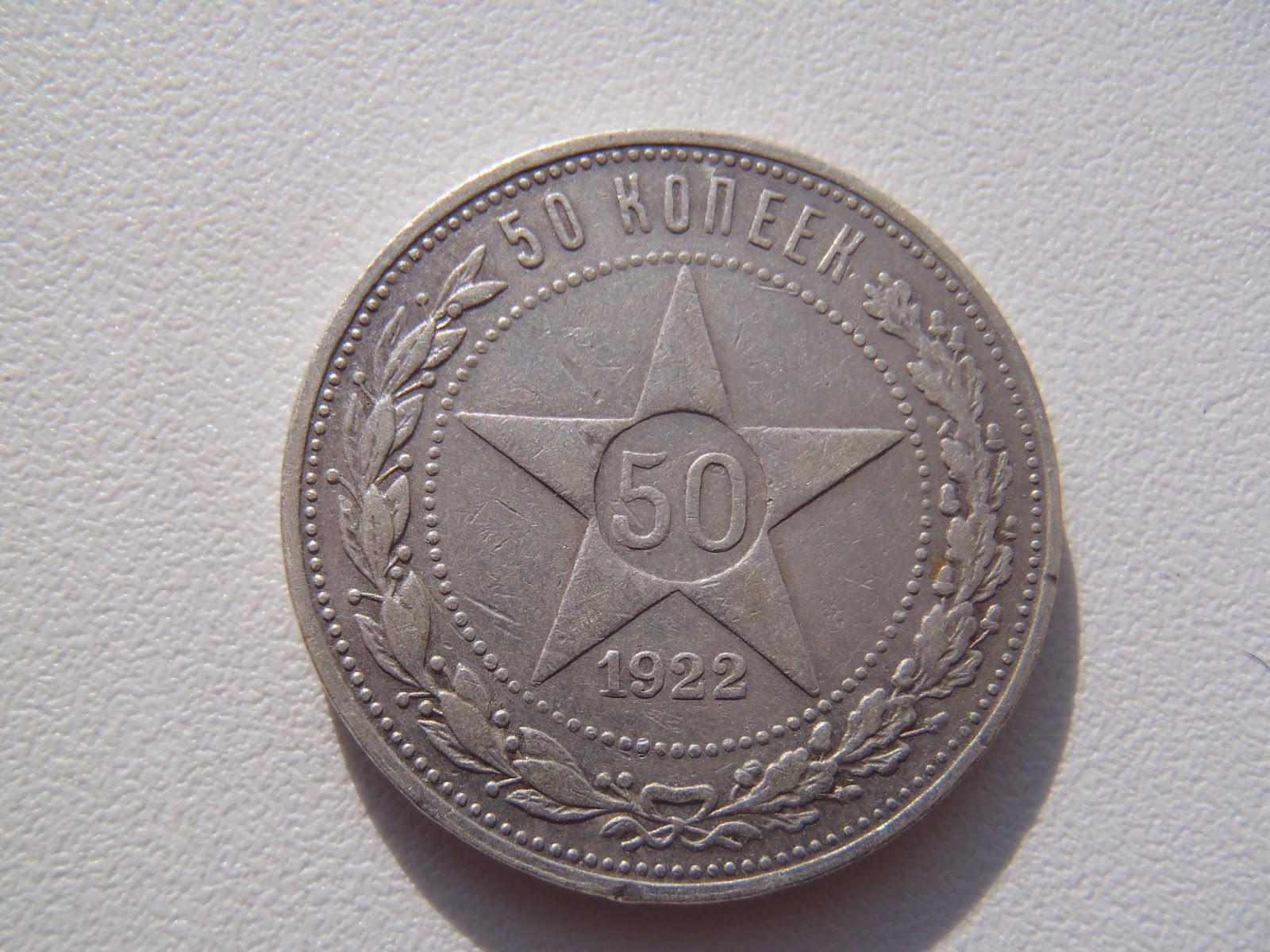 турецкие медные монеты