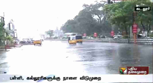 school,rain,holiday,leave,cuddalore,puducherry