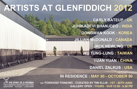 glenfiddich artists