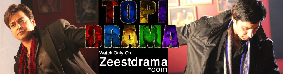Watch Live Tv Serials Only On Pakbindaas.com