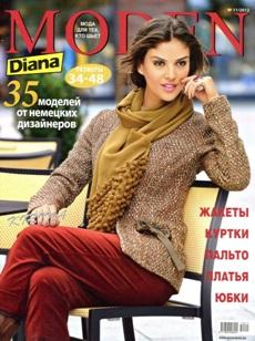 Diana Moden № 11 2012