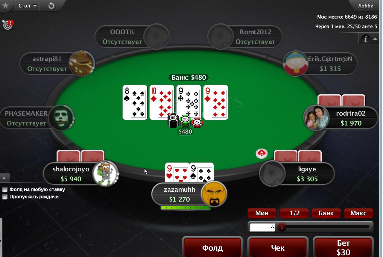 официальный сайт покердом комбинации