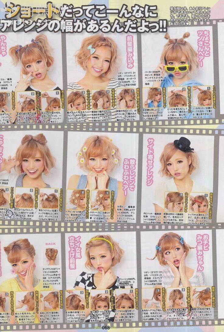 Crazy and Kawaii Desu,Cabelo, cute, hair, Headband, kawaii, Kawaii Desu, Kawaii Hairstyle, Lolita, Maquiagem Kawaii, Penteados Kawaii,