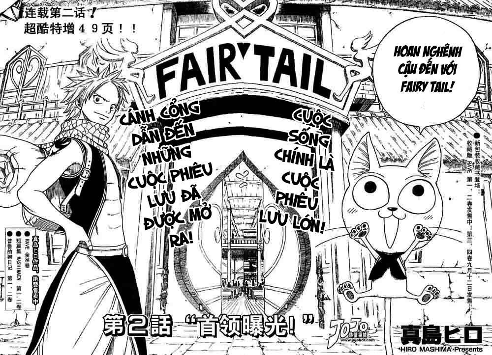 TruyenHay.Com - Ảnh 2 - Fairy Tail Chap 2