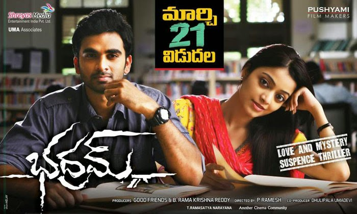 Bhadram Telugu Movie Release Posters Photos Gallery